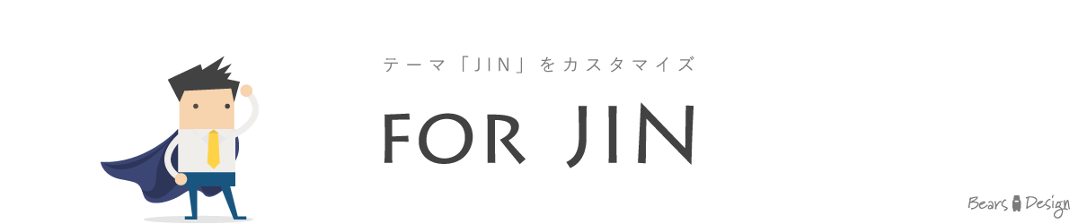 for JIN