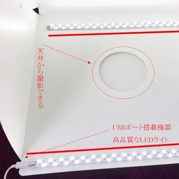 撮影ボックス-3