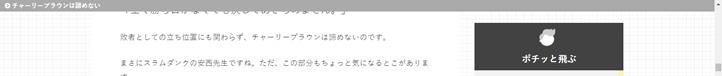 カスタマイズ前(PC)