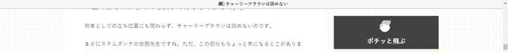 カスタマイズ後(PC)