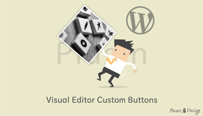 Visual-Editor-Custom-Buttonsの使い方