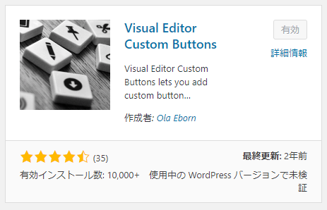 visual-editor-custom-buttons
