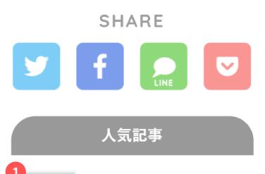 この画像には alt 属性が指定されておらず、ファイル名は snsnoyatu2.png です